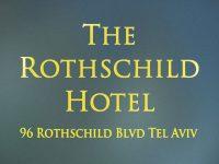 Rothschild-Logo-1.2